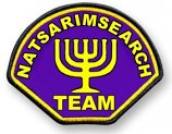 Natsarim Search Team Fabric Badge