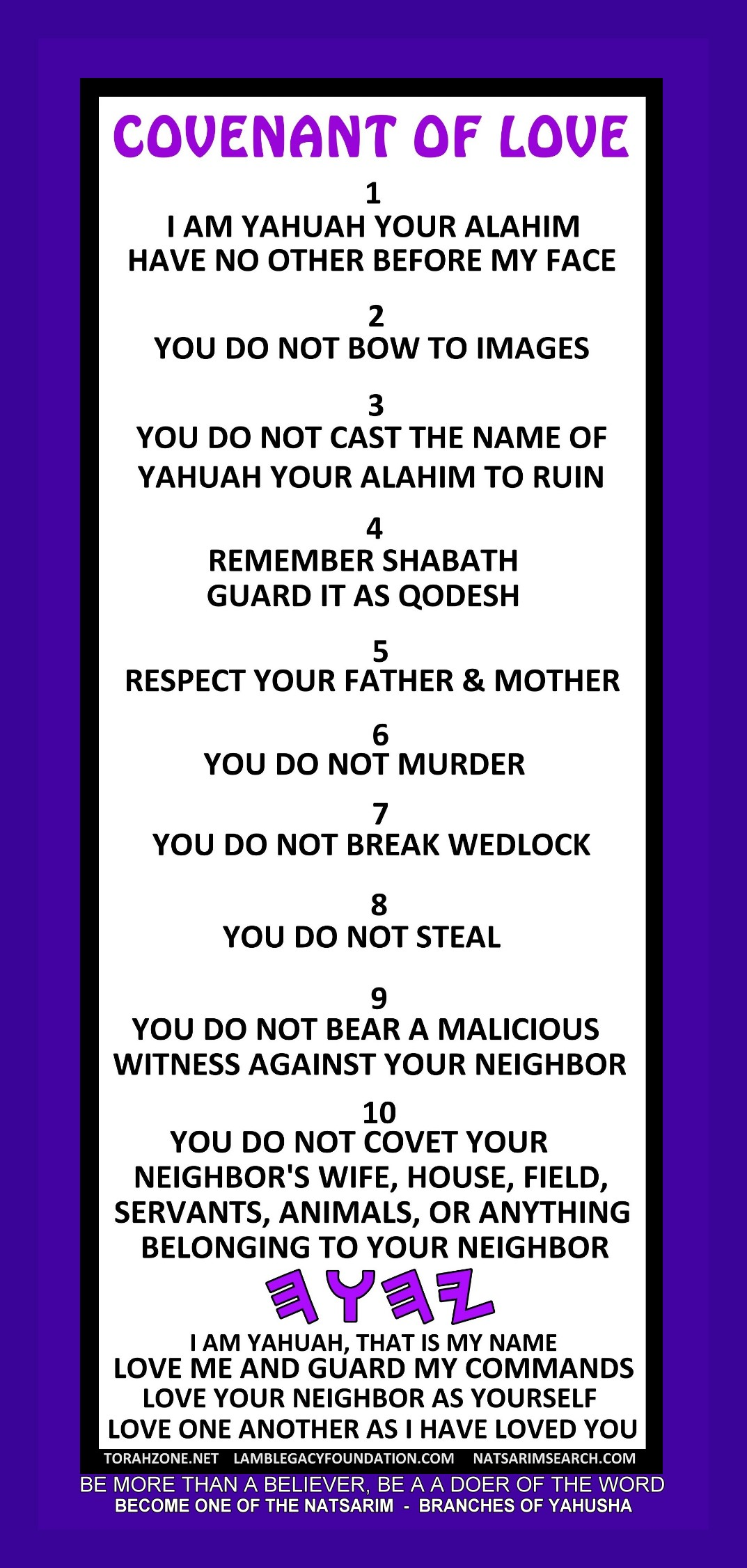 Torah Bookmark Version 2