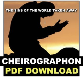 Cheirographon Article PDF Download