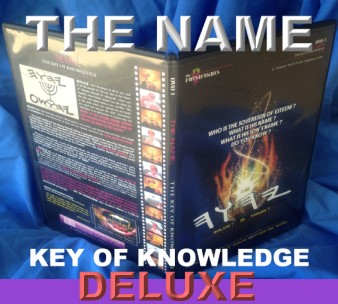 Key of Knowledge Deluxe DVD