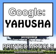 Google Yahusha Printed Article