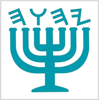 Menorah Sticker