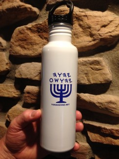 Menorah Sports Bottle