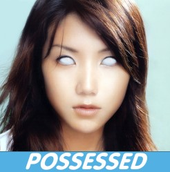 POSSESSED DVD