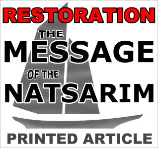 Restoration (printed article-10 copies)