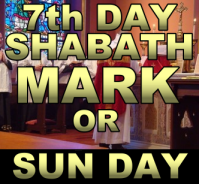 Shabath Mark Free PDF Download