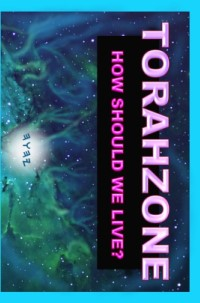 Torah Zone 2ND Edition IRREG