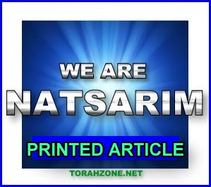 We Are Natsarim (15 Printed Articles)