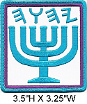 Patch with Menorah Logo