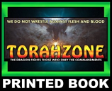 Torah Zone Enhanced Edition Printed Book