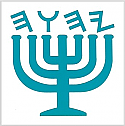 Sticker - Menorah