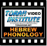 Hebrew Phonology Video DVD