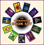 Torah Vision Book Set
