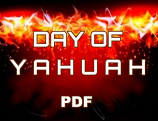 Day of Yahuah Tract PDF download