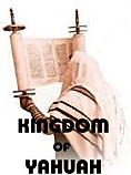 Free download of KINGDOM OF YAHUAH