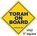 Torah On Board Sticker