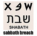 DVD SABBATH BREACH