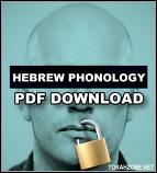 Hebrew Phonology Article PDF