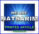 We Are Natsarim (10 Printed Articles)