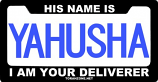 Yahusha Embossed Aluminum Front Plate Blue