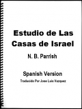 Spanish Two House Study Book